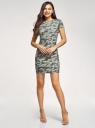 Платье приталенное с металлическим декором на плечах oodji #SECTION_NAME# (зеленый), 14001177/18610/6062O - вид 2