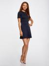 Платье комбинированное с верхом из фактурной ткани oodji #SECTION_NAME# (синий), 14000161/42408/7900N - вид 6