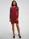 Платье базовое облегающего силуэта oodji #SECTION_NAME# (красный), 14011038B/38261/4903N - вид 2