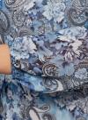 Платье из шифона с ремнем oodji #SECTION_NAME# (синий), 11900150-5M/13632/1270E - вид 5