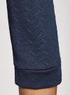 Свитшот с круглым вырезом и рукавом 3/4 oodji #SECTION_NAME# (синий), 14801021-6/42588/7900N - вид 5