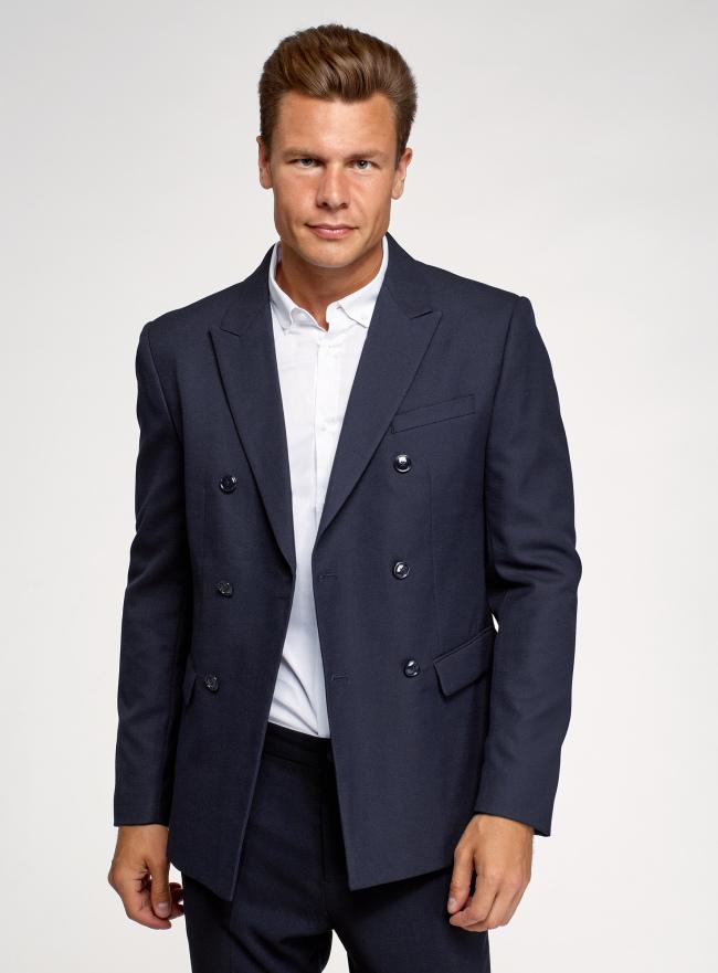 Пиджак двубортный приталенный oodji для мужчины (синий), 2L440156M/50292N/7900N