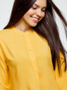 Блузка вискозная А-образного силуэта oodji #SECTION_NAME# (желтый), 21411113B/26346/5200N - вид 4