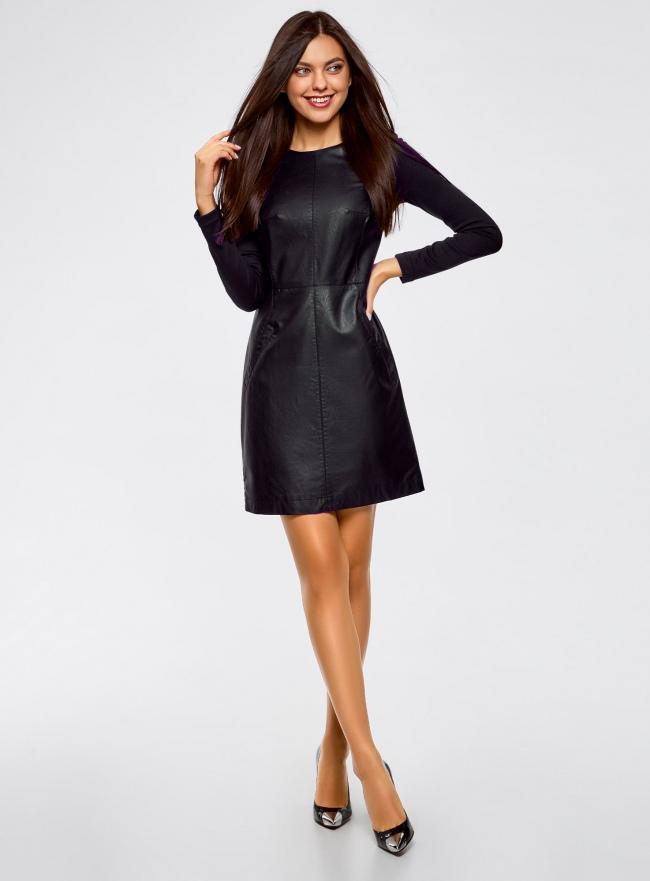 Платье из искусственной кожи комбинированное oodji #SECTION_NAME# (черный), 11902146/42008/2900N