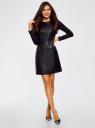 Платье из искусственной кожи комбинированное oodji для женщины (черный), 11902146/42008/2900N