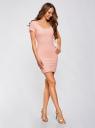 Платье трикотажное облегающего силуэта oodji для женщины (розовый), 14001182B/47420/5400N