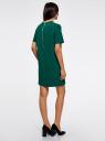 Платье однотонное прямого кроя oodji #SECTION_NAME# (зеленый), 21910002-1/42354/6E00N - вид 3