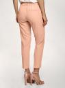 Брюки зауженные на эластичном поясе oodji для женщины (розовый), 11703091B/18600/4B02N
