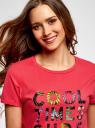 Футболка свободного силуэта с надписью oodji для женщины (розовый), 24708003-2/46154/4D19P