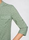 Блузка вискозная с регулировкой длины рукава oodji #SECTION_NAME# (зеленый), 11403225-3B/26346/6610G - вид 5