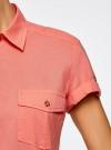 Рубашка базовая с коротким рукавом oodji #SECTION_NAME# (розовый), 11402084-5B/45510/4300N - вид 5