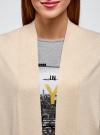 Кардиган без застежки с накладными карманами oodji для женщины (бежевый), 63212600/48514/3300M - вид 4