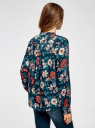 Блузка вискозная А-образного силуэта oodji #SECTION_NAME# (разноцветный), 21411113B/26346/7945F - вид 3