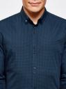 Рубашка хлопковая в мелкую графику oodji #SECTION_NAME# (синий), 3L110275M/44425N/7975G - вид 4