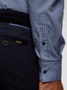 Рубашка хлопковая в мелкую графику oodji #SECTION_NAME# (синий), 3L110327M/19370N/7510G - вид 5