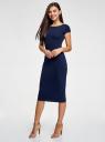 Платье миди с вырезом на спине oodji #SECTION_NAME# (синий), 24001104-5B/47420/7900N - вид 6