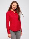 Рубашка базовая из хлопка oodji #SECTION_NAME# (красный), 11403227B/14885/4500N - вид 2