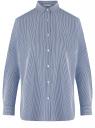 Рубашка свободного силуэта с длинным рукавом oodji #SECTION_NAME# (синий), 13K11023/33081/7510S