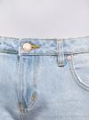 Джинсы-бойфренды с винтажными потертостями oodji для женщины (синий), 12105013/45215/7000W