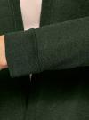 Кардиган легкий без застежки oodji #SECTION_NAME# (зеленый), 29201001/45723/6E29M - вид 5