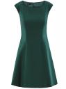 Платье из плотной ткани с овальным вырезом oodji #SECTION_NAME# (зеленый), 11907004-2/31291/6900N