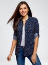 Блузка вискозная с регулировкой длины рукава oodji #SECTION_NAME# (синий), 11403225-3B/26346/7912G - вид 2
