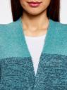 Кардиган свободного силуэта с карманами oodji для женщины (зеленый), 63207192/47104/6C29S