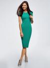 Платье миди с вырезом на спине oodji #SECTION_NAME# (зеленый), 24001104-5B/47420/6D00N - вид 2