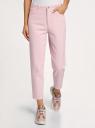 Джинсы mom fit цветные oodji для женщины (розовый), 12105110-6/49848/4000N