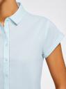 Рубашка хлопковая с коротким рукавом oodji для женщины (синий), 13K11001/46401/7002N