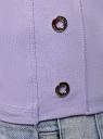 Топ хлопковый с люверсами oodji #SECTION_NAME# (фиолетовый), 14305032/46159/8000N - вид 5