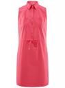 Платье хлопковое на кулиске oodji #SECTION_NAME# (розовый), 11901147-5B/42468/4D00N
