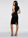 Платье в рубчик с воротником-стойкой oodji #SECTION_NAME# (черный), 14005138-2/46412/2900N - вид 3