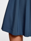 Юбка расклешенная со встречными складками  oodji #SECTION_NAME# (синий), 11600396-1/43102/7400N - вид 4