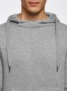 Худи базовая с карманом oodji #SECTION_NAME# (серый), 5B111001M/44119N/2300M