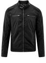 Куртка на молнии с воротником-стойкой oodji #SECTION_NAME# (черный), 1L514012M/46343N/2900N