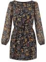 Платье из шифона с ремнем oodji для женщины (синий), 11900150-5/13632/7955F