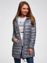 Куртка удлиненная с асимметричным низом oodji #SECTION_NAME# (серый), 10203056-2B/42257/2510G - вид 2