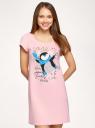 Платье домашнее с принтом oodji для женщины (розовый), 59801006-24/46154/4029P