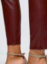 Брюки из искусственной кожи на молнии oodji для женщины (красный), 18G07001B/45085/4903N