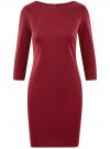 Платье облегающего силуэта на молнии oodji #SECTION_NAME# (красный), 14001105-8B/48480/4903N