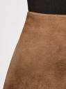 Юбка из искусственной замши на молнии oodji #SECTION_NAME# (коричневый), 18H00024/45778/3700N - вид 5