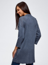Кардиган без застежки с карманами oodji для женщины (синий), 73212397B/45904/7400M - вид 3