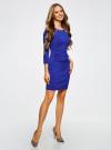 Платье с декоративными молниями принтованное oodji для женщины (синий), 24007024/43121/7500N - вид 6