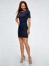 Платье прилегающего силуэта в рубчик oodji #SECTION_NAME# (синий), 14011012/45210/7900N - вид 6