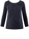 Трикотажная блузка oodji для женщины (синий), 21301388/43665/7900N