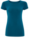 Комплект приталенных футболок (5 штук) oodji для женщины (разноцветный), 14701005T5/46147/1246N