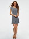 Платье трикотажное с воланами oodji #SECTION_NAME# (разноцветный), 14011017/46384/1079F - вид 2
