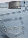 Джинсы skinny с заниженной посадкой oodji для женщины (синий), 12103119-1B/46785/7000W