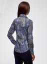 """Рубашка хлопковая с принтом """"пейсли"""" oodji #SECTION_NAME# (синий), 21402212-1/45966/7535E - вид 3"""